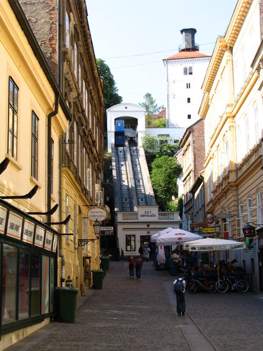 Улица города Загреб