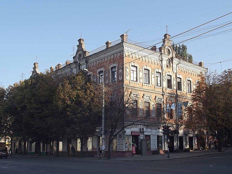 Дом Якова Лещинского город Запорожье