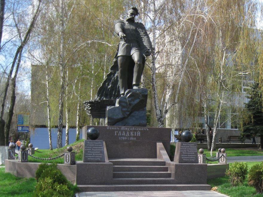 Памятник Осипу Гладкому город Запорожье