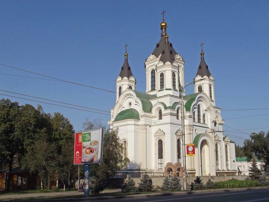 Покровский собор город Запорожье