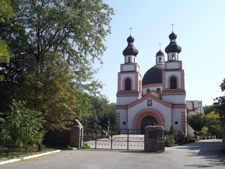Прокафедральный собор Бога-Отца Милосердного город Запорожье