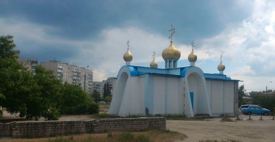 Свято-Елизаветинский храм город Запорожье