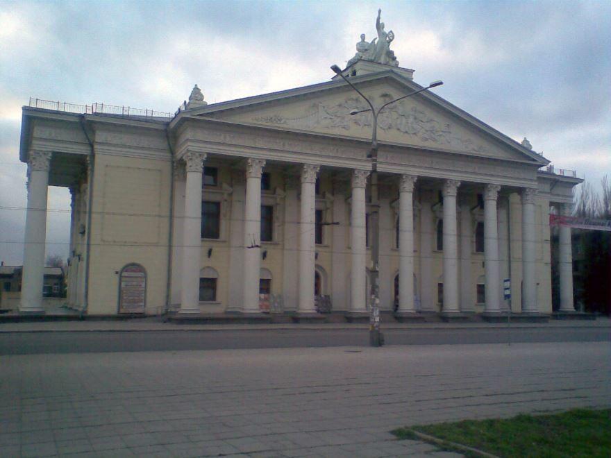 Запорожский академический областной театр имени Магара