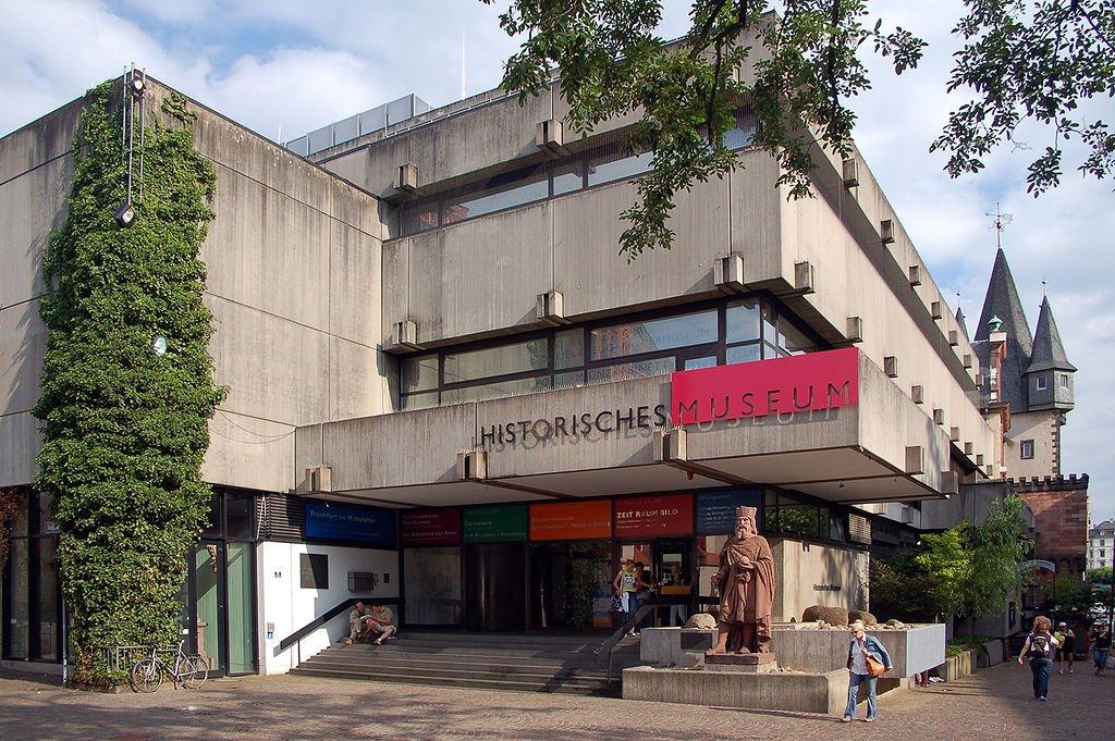 Музей города Франкфурт
