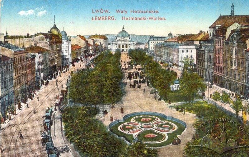 Смотреть красивое фото вид сверху город Львов 2019