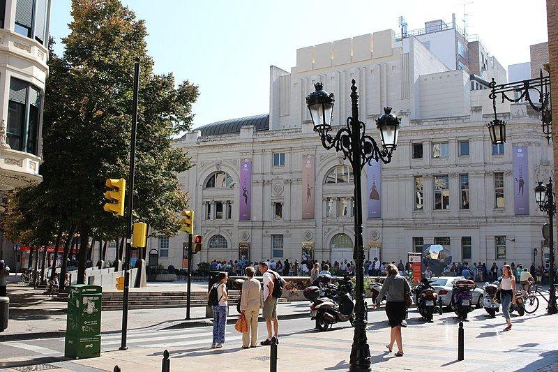 Главный театр город Сарагоса