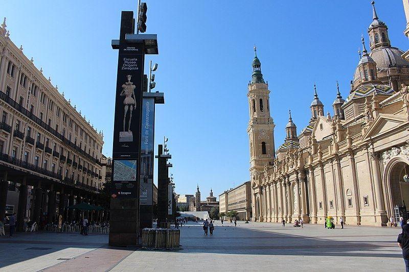 Площадь Нуэстра Сеньора город Сарагоса