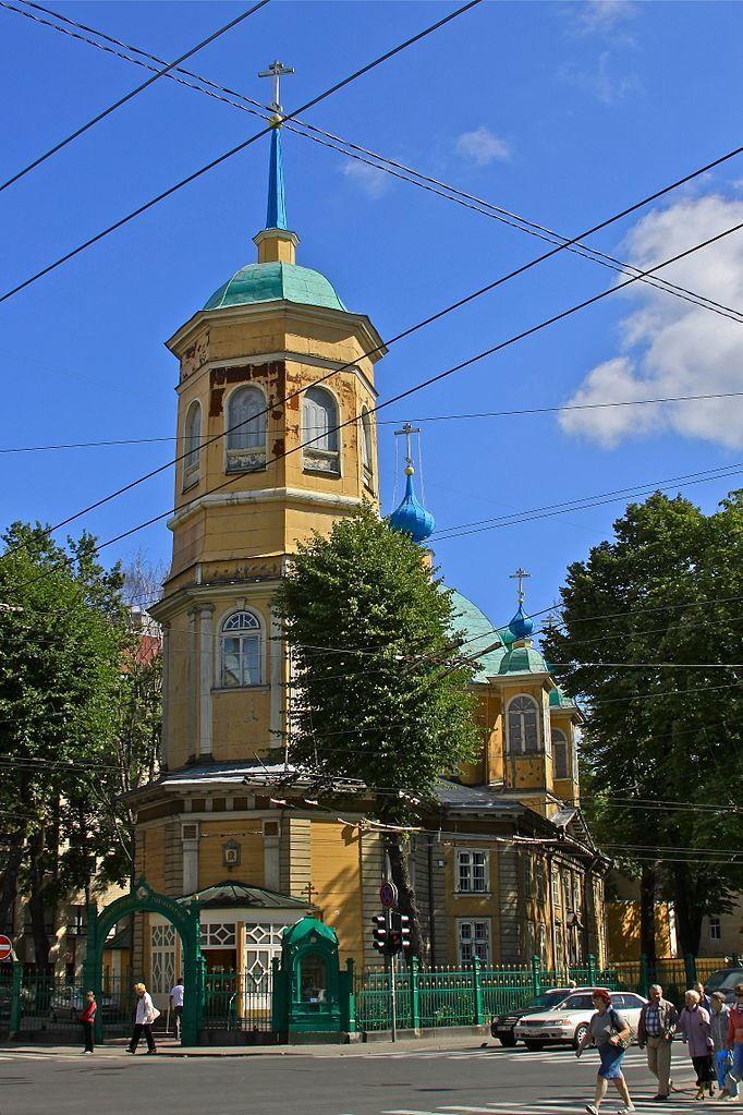 Церковь Благовещения город Рига Латвия