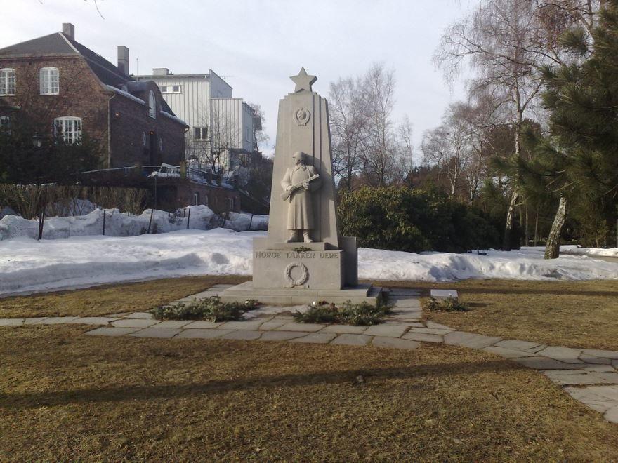 Памятник советским солдатам город Осло