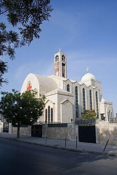 Коптская церковь город Амман