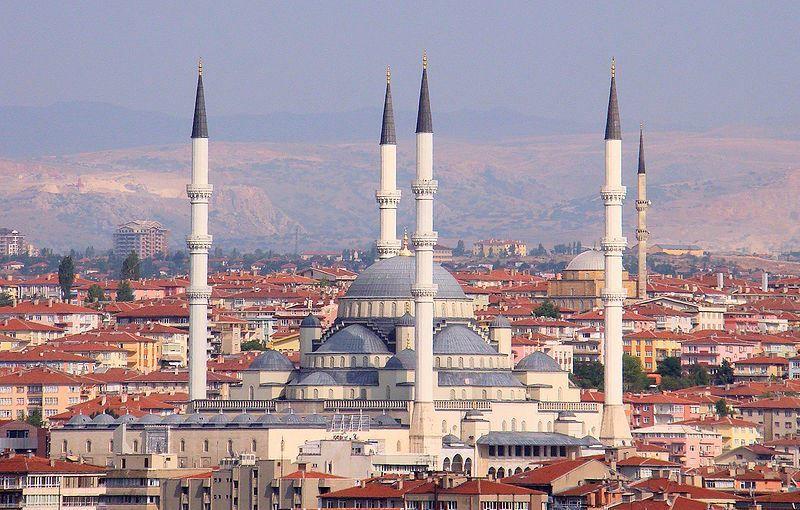 Мечеть Кокатепе город Анкара
