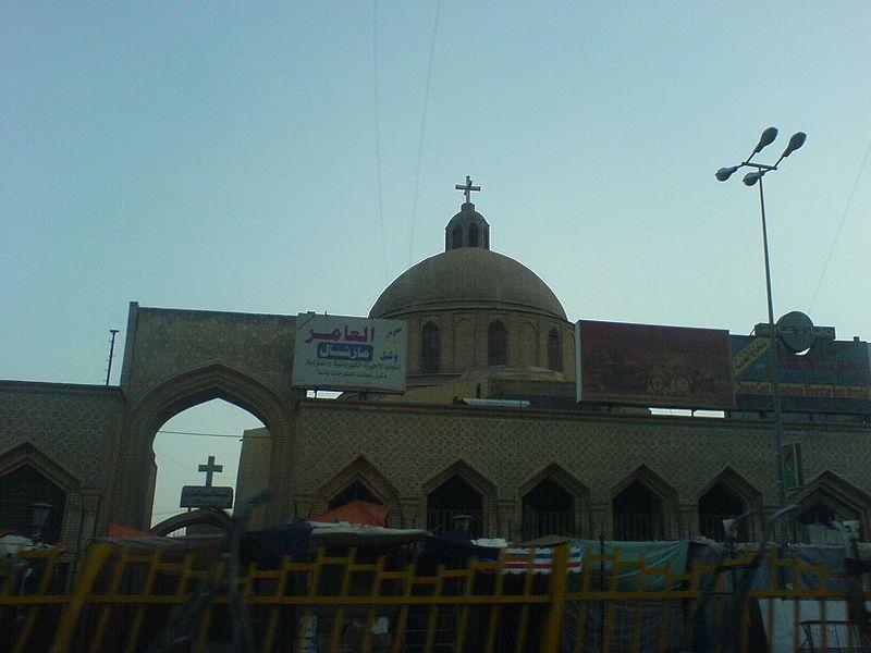 Церковь Халдейского собора Марии Пресвятой Богородицы на рынке Шорья город Багдад