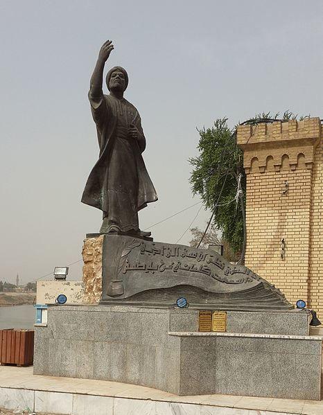 Скачать онлайн бесплатно лучшее фото достопримечательности города Багдад в хорошем качестве