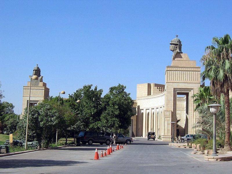Иракский Республиканский дворец город Багдад