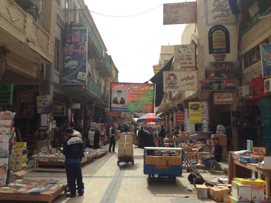 Скачать онлайн бесплатно лучшее фото города Багдад в хорошем качестве