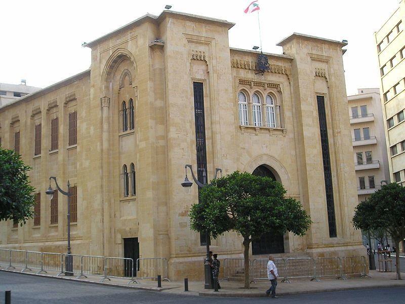 Здание ливанского парламента на площади д'Этуаль город Бейрут Ливан