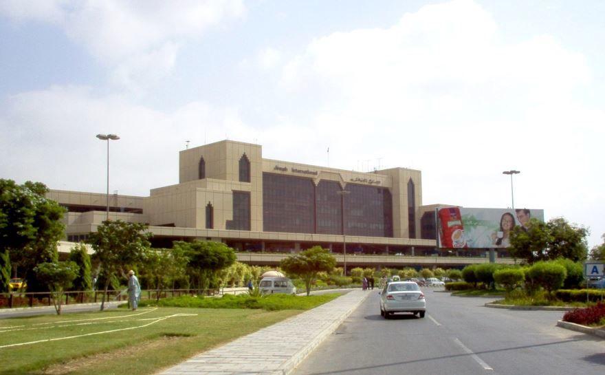 Аэропорт город Карачи 2019