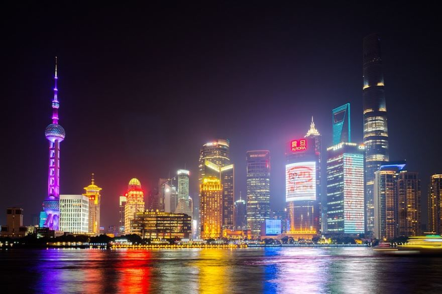 Скачать онлайн бесплатно лучшее фото города Шанхай Китай в хорошем качестве