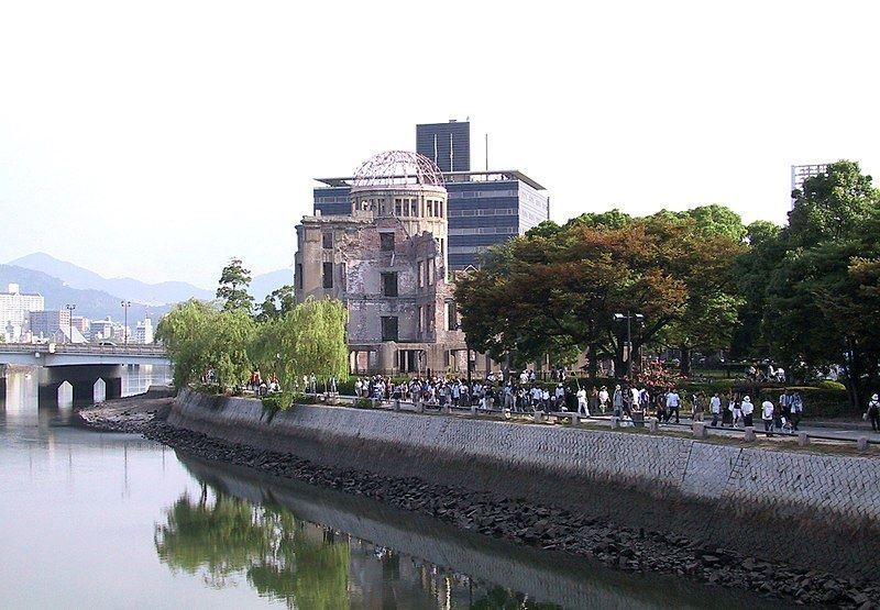 Скачать онлайн бесплатно лучшее фото города Хиросима Япония в хорошем качестве
