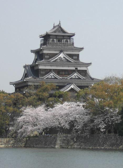 Смотреть красивое фото города Хиросима 2019