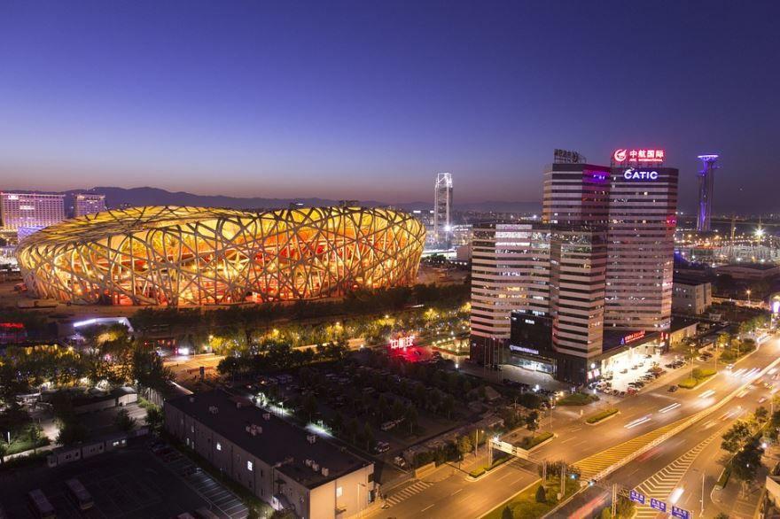 Смотреть красивое фото город Пекин бесплатно