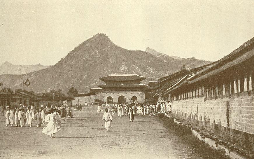 Смотреть лучшее старинное фото города Сеул в хорошем качестве