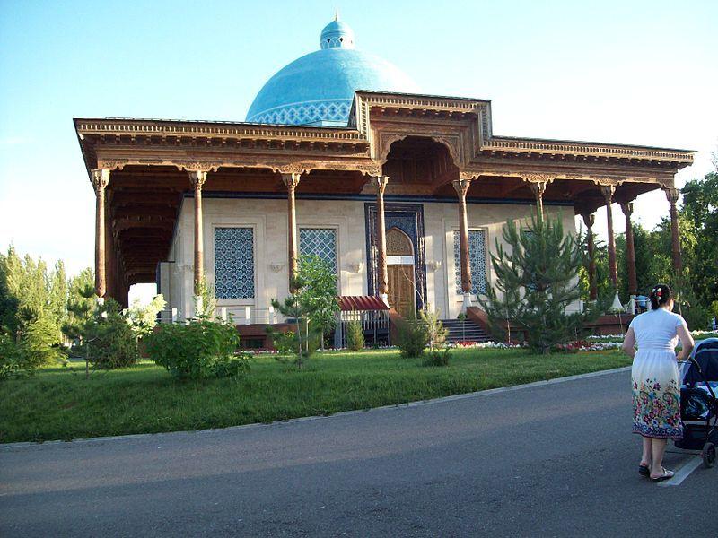 Площадь Памяти и почести город Ташкент