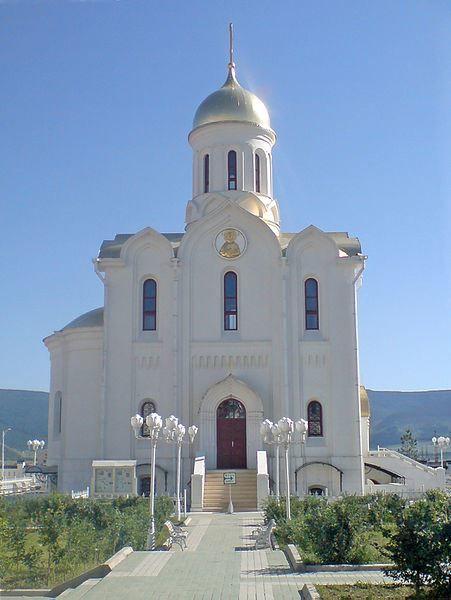 Свято Троицкая Православная церковь город Улан Батор Монголия