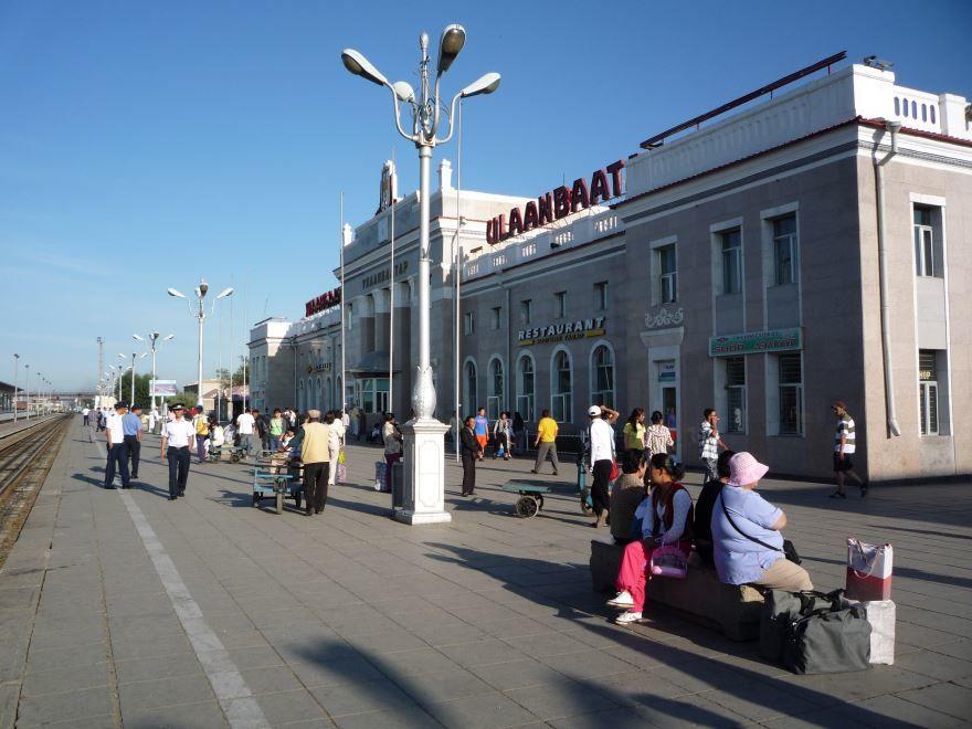 Железнодорожный вокзал город Улан Батор 2018