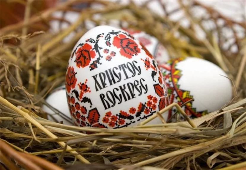 С праздником пасхой! Яйца