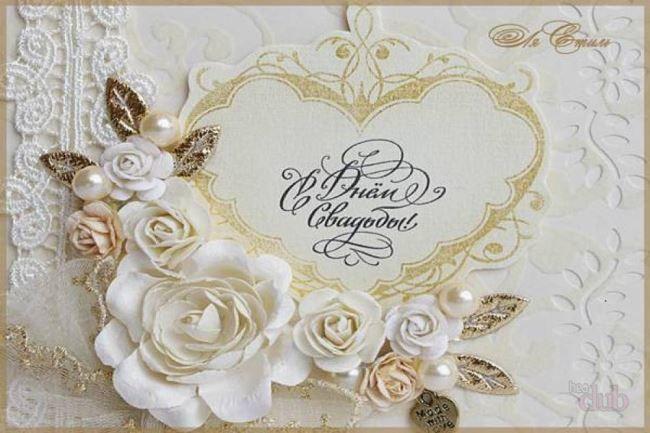 Красивая открытка ручной работы