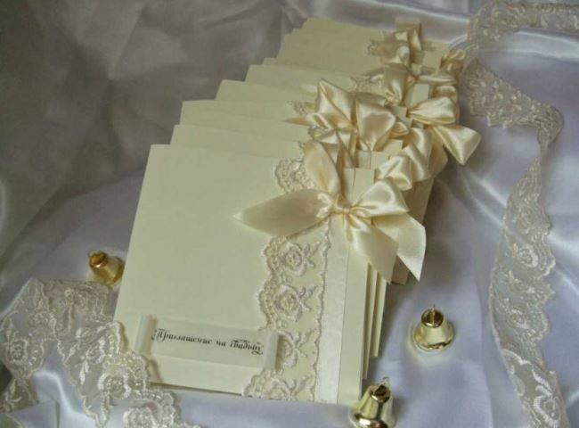 Классная открытка своими руками, приглашение на свадьбу