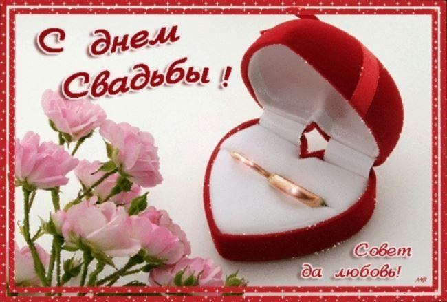 Красивые открытки со свадьбы, обручальные кольца