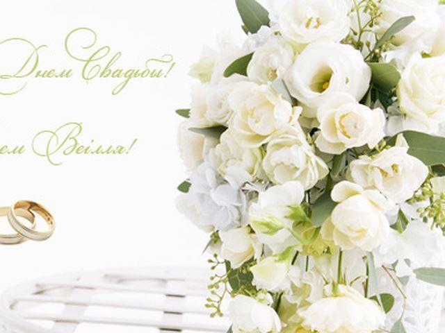 Красивые открытки со свадьбы с цветами