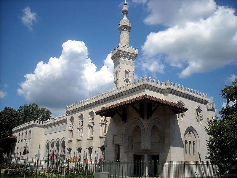 Исламский центр город Вашингтон