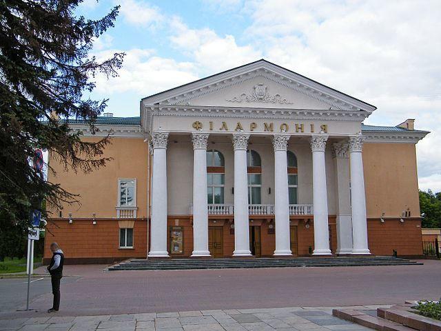 Филармония город Витебск