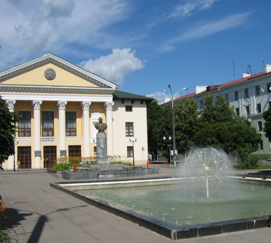 Городской дом культуры город Могилев 2019