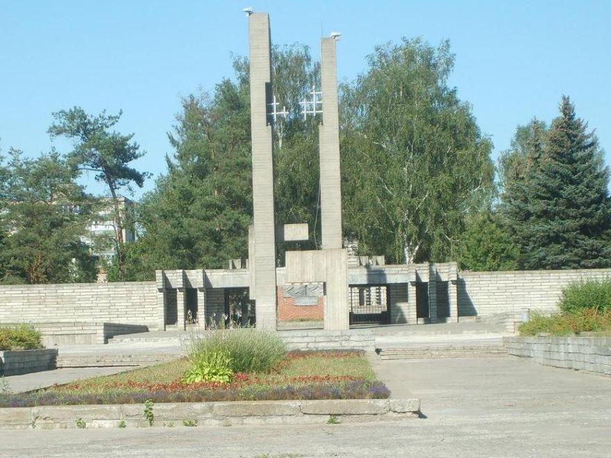 Мемориал Луполовский лагерь смерти город Могилев
