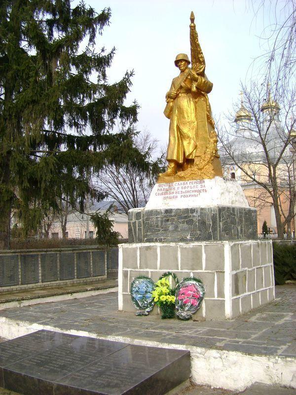 Мемориал город Могилев