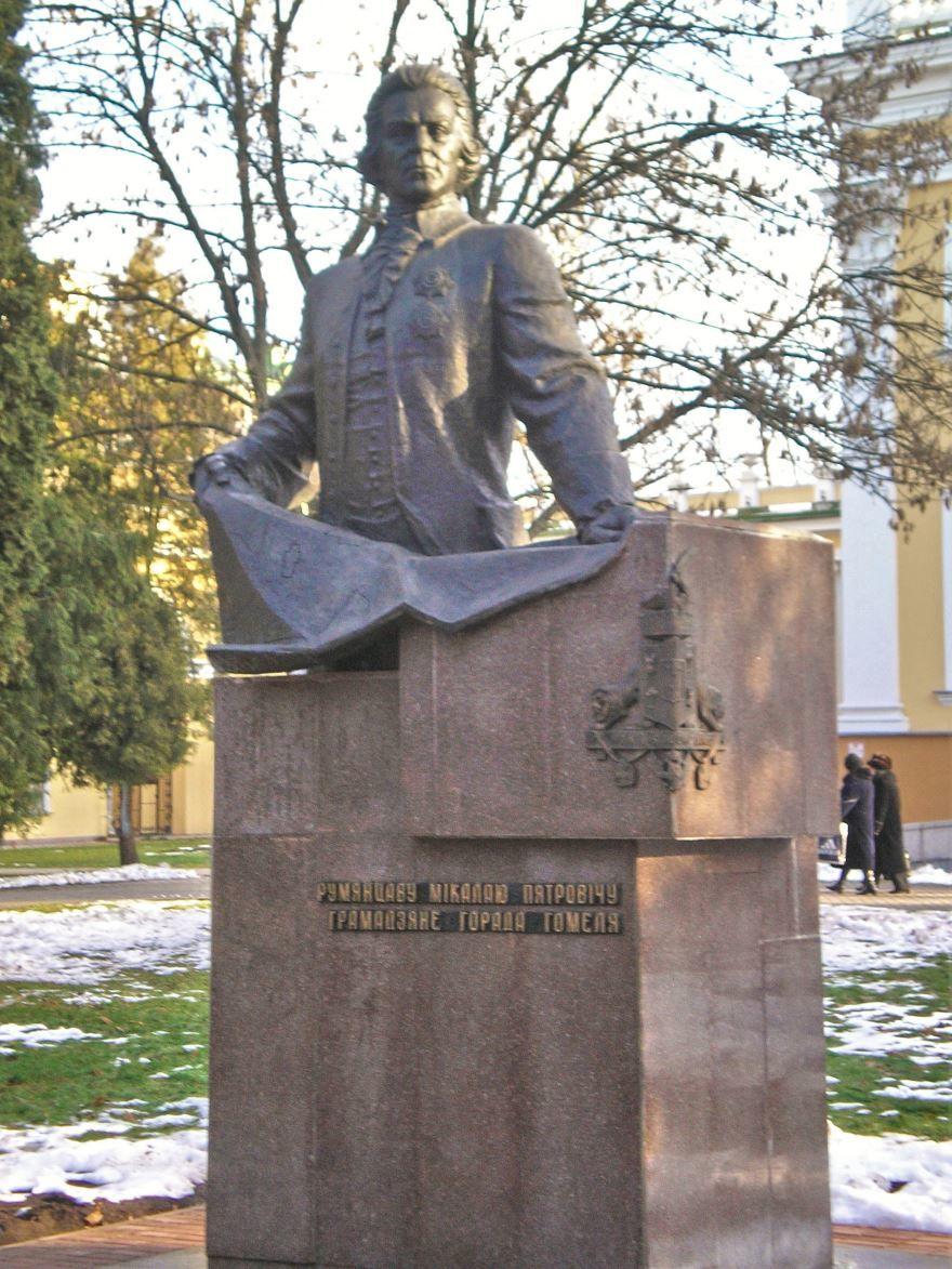 Памятник Румянцеву город Могилев