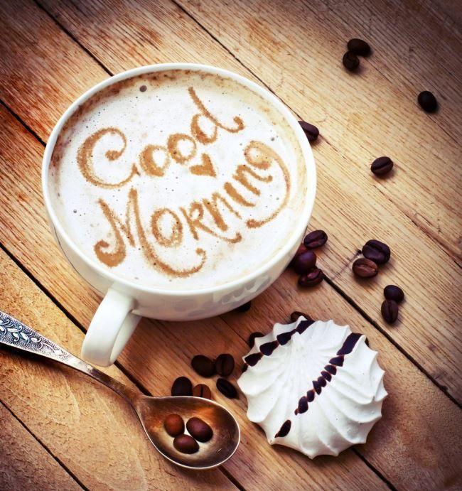 С добрым утром! Чашечка кофе