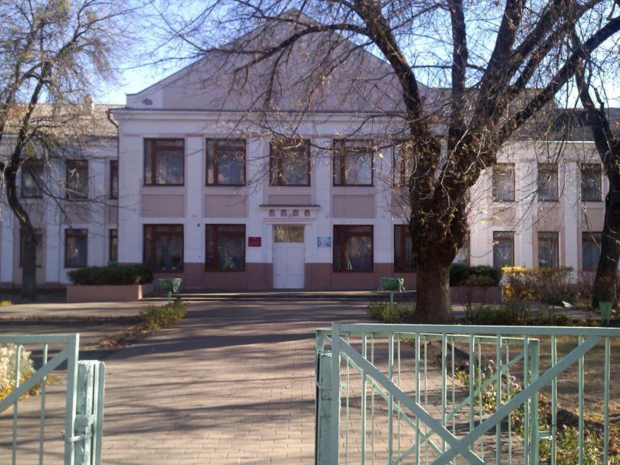 Дворец искусств город Бобруйск 2019