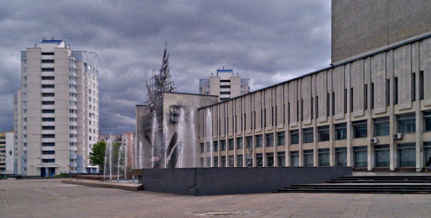 Детский центр творчества город Бобруйск