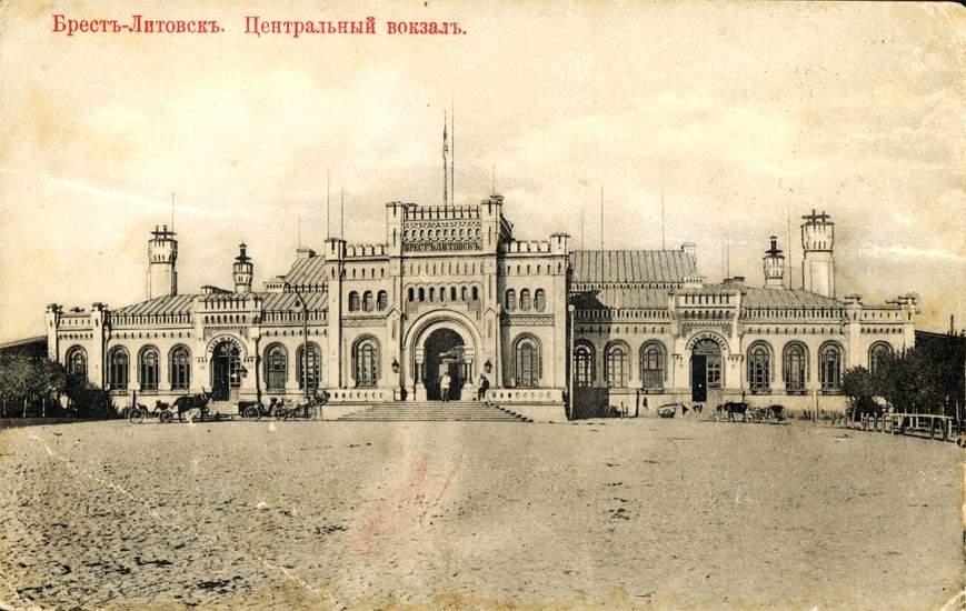 Смотреть лучшее старинное фото города Брест в хорошем качестве