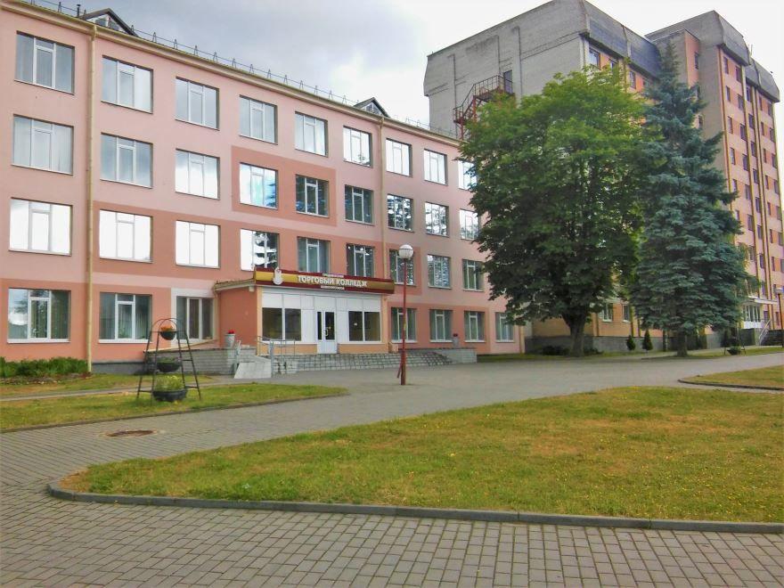 Торговый колледж город Гродно Белоруссия