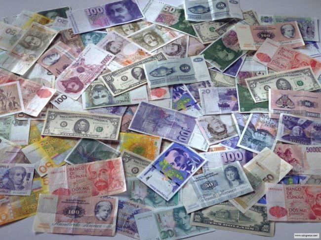 Куча бабла, разная валюта