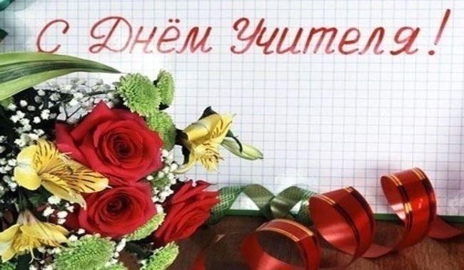 Картинка с цветами