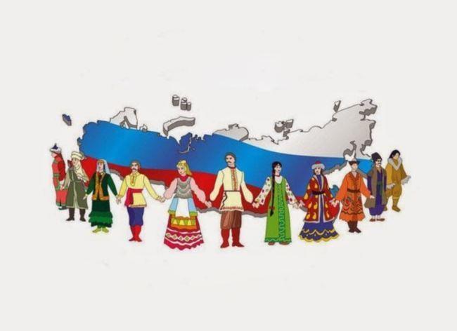 Праздник День народного единства, все люди - братья