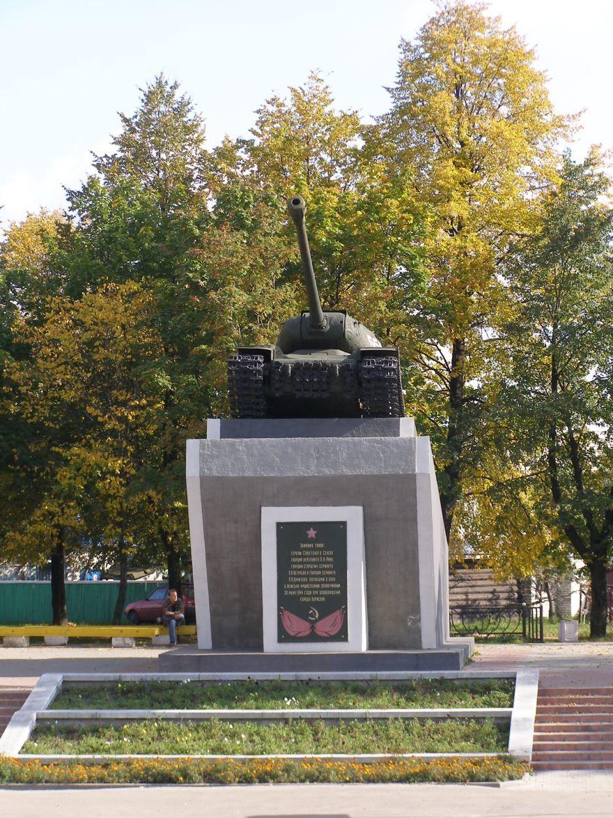 Смотреть лучшее фото памятник танк город Борисов