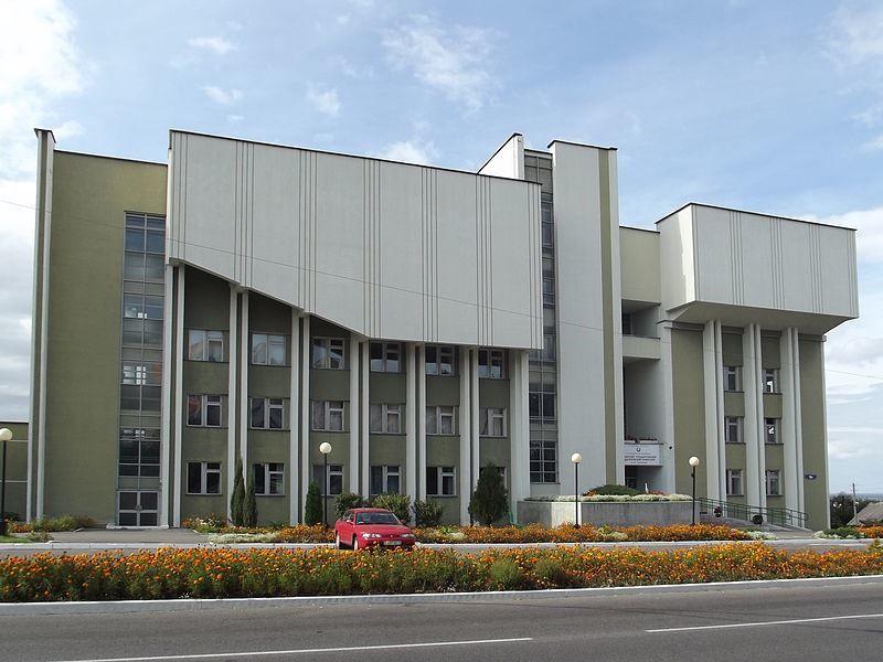 Педагогический университет город Мозырь